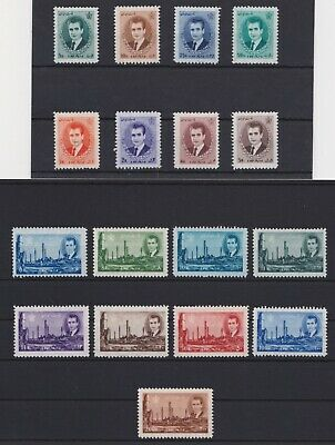 1966 Mohammed Riza Pahlavi - Complete set up to 200 R. - MNH