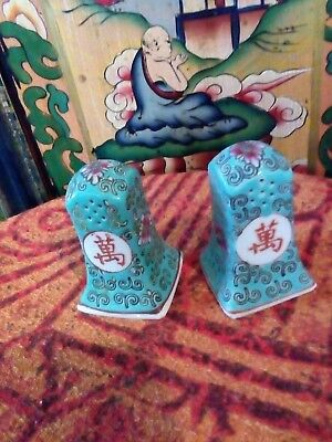 vintage chinese salt and pepper shakers