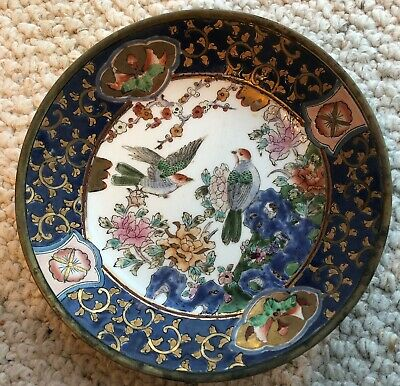 Old China Chinese Famille Rose Porcelain and Brass Plate w/ Flowers and Birds