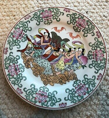China Chinese Famille Rose Porcelain Plate with People, Bats, and Clouds