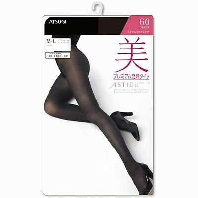 "ATSUGI Warm Self - Heating Pantyhose Stockings Tights 60 Denier 美 ""Beauty"""