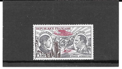 FRANCE 1973.GUILLAUMET AND CODOS PIONNIERS.TIMBRE GUM SEAL round. PA. n° 48