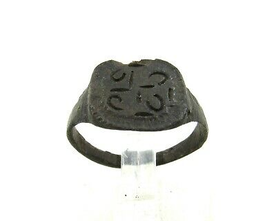 Authentic Medieval Crusaders Era Bronze Ring W/ Cross - J367