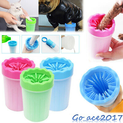 Portable Pet Paw Plunger Mud Cleaner Washer Mudbuster Dog Cat Pet Paw UK