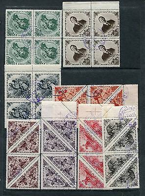 Tannu Tuva Yr 1936,sc 71-92,cto,blocks 4, Complete Set,independends Anniv