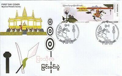 Myanmar 2019 Equestrian Festival and clematis smilacifolia flower stamp FDC