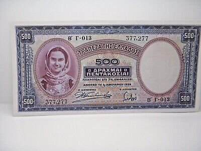 1939 Greece Uncirc. Note 500 Drachmai