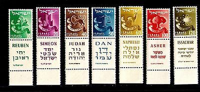 Israel 1957-1959 The 12 Tribes No Watermark With Tabs Mnh