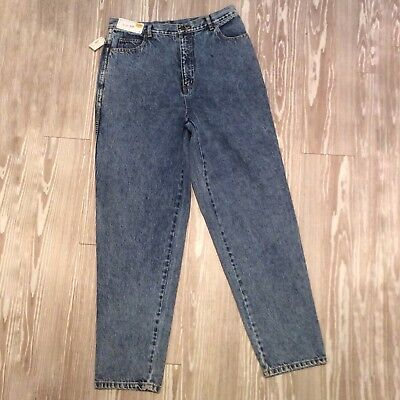8ff43da381ab3c NWT 80s VTG Geoffrey Hunter 12 Short Stonewashed Mom Jeans High Waisted  Tapered