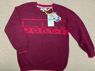 f06737d20633 NEW TED BAKER BOYS EMBOSSED KNITTED JUMPER CARDIGAN SIZE 13-14 Years ...