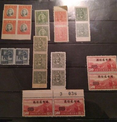Large early China collection of multiples, all MINT!! 5 pages.