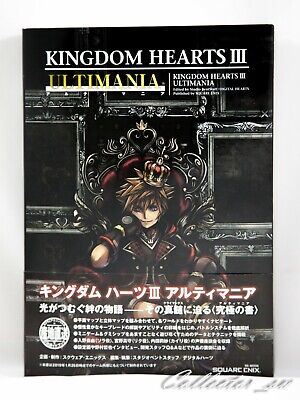 3 - 7 Days | Kingdom Heart III Ultimania Strategy Guide Book from JP