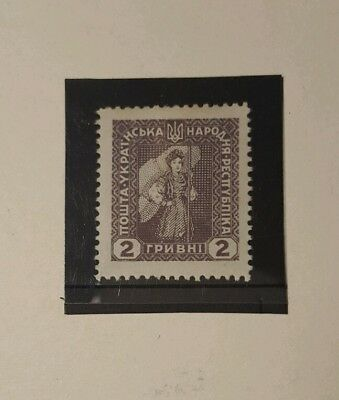 stamp - ukraine 1920 early issue fine mint hinged - 2k -  lot 595