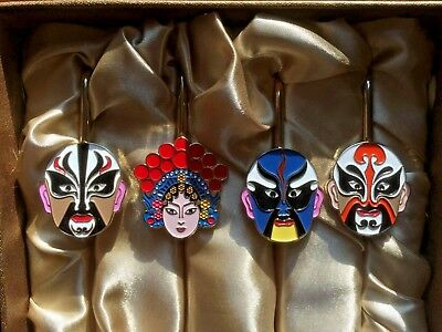 NEW_Chinese Mask Traditional Opera Metal Bookmarks_Set of 4