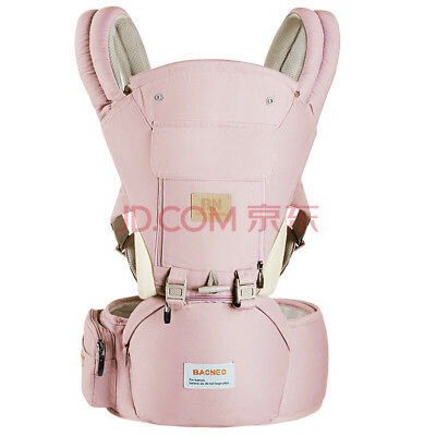 Baoneo Ergonomic 360°Baby Carrier Fits New born & Toddler Hip Seat - PINK