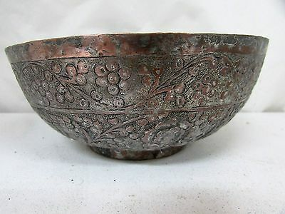 Antique Middle Eastern Handbeaten Persian Decorated Tinned Footed Bowl  #2