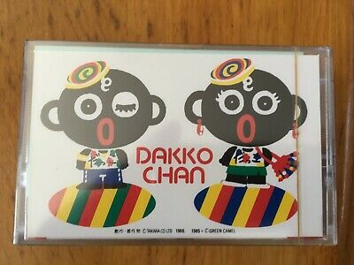Maxell Dakko Chan 46Dc Factory Sealed Audio Cassette Japan