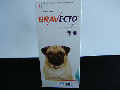 Braveto Flea Preventative Chewable for Dogs 9.9-22 lbs ship from USA ECTO