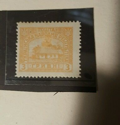 stamp - ukraine 1920 early issue fine mint hinged - 3k  -  lot 594