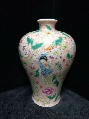 "Very Fine Antique Chinese Famille Rose Porcelain Bottle Vase Marked ""YongZheng"""