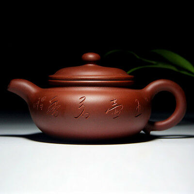Antique Chinese Yixing Clay Teapot Carved China Yixing Zisha Pottery Tea Pot