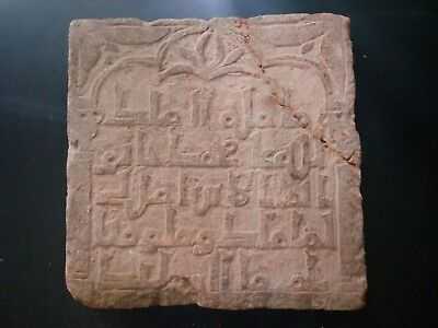 Ancient Spanish Al Andalus Islamic Old Clay Stone. Museum