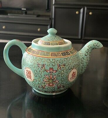 Chinese Turquoise Porcelain Teapot Republican Period