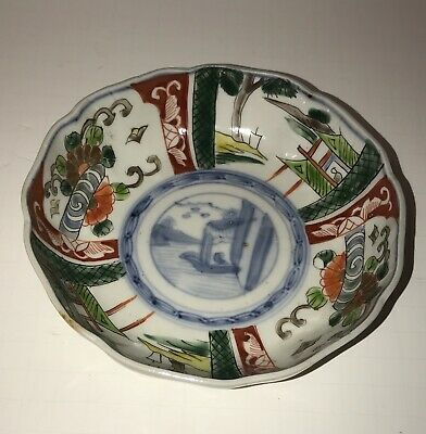 "Antique Japanese Imari Bowl Meiji Scalloped Dish Circa 1800's   6""Diam. 2""Deep"