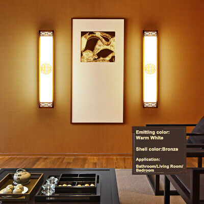 20W Chinese Style Retro LED Wall Sconce Picture Light Fixture Bronze Decoration