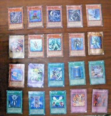 20 Chinese Yu-Gi-Oh Cards 10 Authentic And 10 Not Some Damage