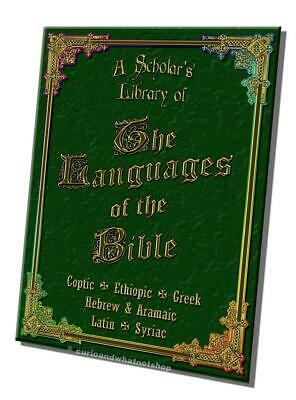 Bible Languages Hebrew Greek Syriac Coptic Latin Ethiopic 4 DVD-ROM box