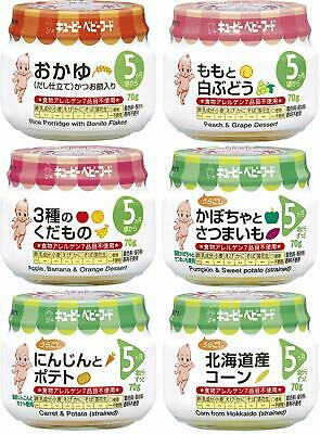 Kewpie Baby food 12 pieces set From 5 months Baby Japan Import Baby Feeding