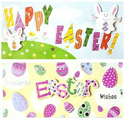 1 Pack Easter Money Wallets Bunny Egg Gift Cards Kids Childrens Party Greetings