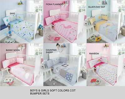 Baby Boys & Girls Cot Bed Set Fitted Sheet,Coverlet,Bumper Sets Baby Shower Gift
