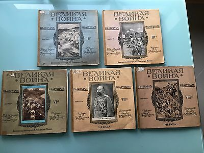 """1914-15 WWI IMPERIAL RUSSIAN MAGAZINE """"GREAT WAR"""" in PICTURES LOT 5 BOOK.RARE!!"""