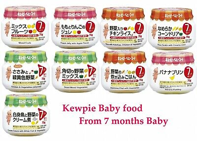Kewpie Baby food 12 pieces set From 7 months Baby Japan Import Baby Feeding