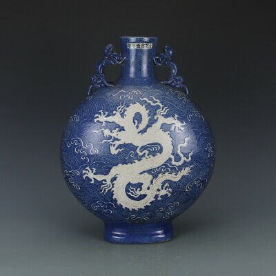 "15"" China antique Porcelain xuande blue white painting dragon double ear vase"