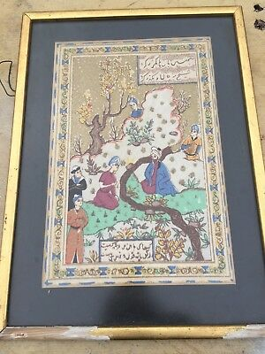 Antique Persian Painting On Silk