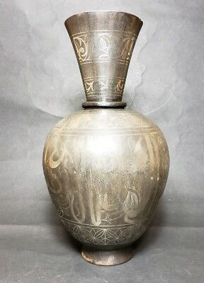 19th Century Persian Islamic Silver Inlaid On Metal Vase