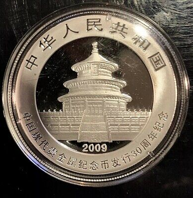 2009 10 Yuan 1 Oz .999 Fine Silver Panda Coin China