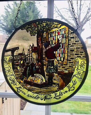 Antique Dutch Painted Glass/ Stained Glass