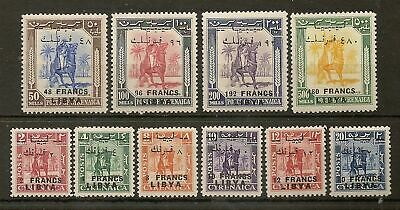 Fezzan 1951 Warrior Set Of (10) To 480F On 500M Lhm Only 2,311 Sets Produced