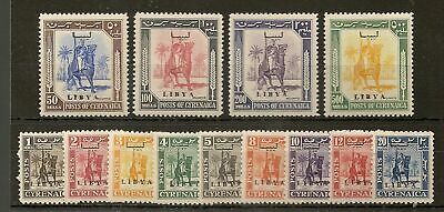 CIRENAICA 1951 WARRIOR SET OF (13) TO 500m LHM ONLY 4,165 SETS PRODUCED