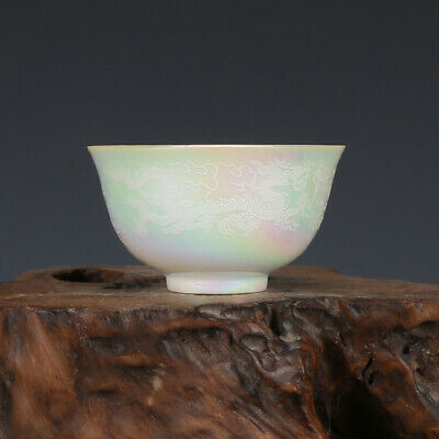 China antique Porcelain Ming chenghua Pearl glaze carving dragon cup bowl
