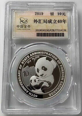 China 2019 40th Anni of State of Foreign Exchange Panda Silver Coin 30g S10Y COA