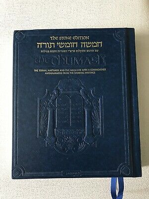 THE CHUMASH STONE Edition English & Hebrew Torah Good Condition