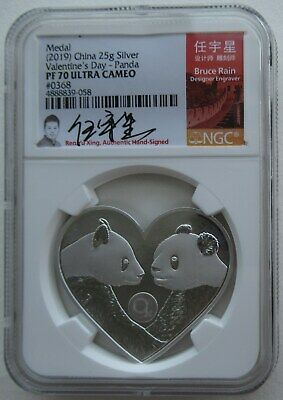 NGC PF70 China 2019 Happy Valentine's Day Heart Love Panda Silver Medal 25g