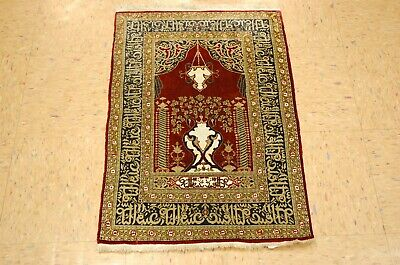C 1950s SILVER METAL THREAD SIGNED INSCRIBED SIGNED TURKISH HEREKE RUG 1.8x2.7