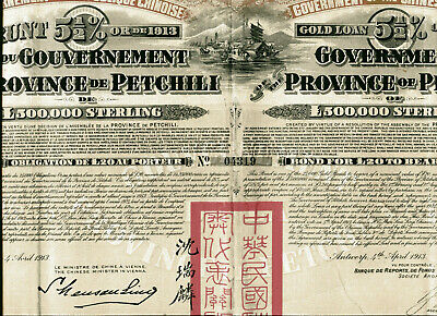 China: Gvt. of the PROVINCE of PETCHILI, 5 1/2% Gold Loan of 1913; uncancelled