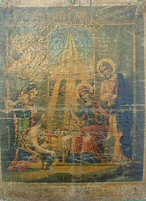 Russian 1883 Antique Orthodox Nativity Of Christ Icon
